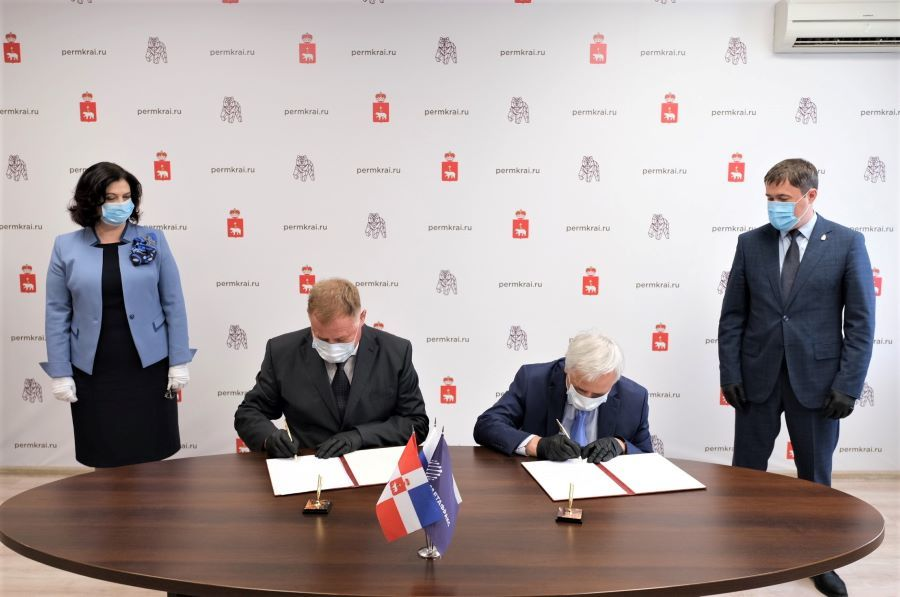 Metafrax will invest more than 5 billion rubles in construction of the paraformaldehyde and formaldehyde plants